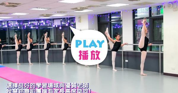 侯慧鈴舞蹈團的天地裡,有著舞者們團隊默契的向心力!