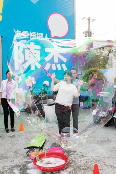 選民活動杰士尼親子泡泡樂園 泡泡表演