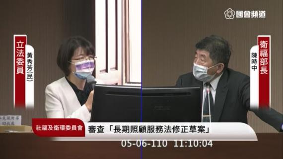 立院修法等無政院版本 立委呼籲應全面檢討菸害防制法-王郁揚