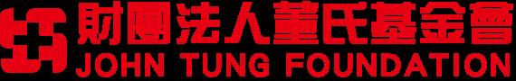 董氏基金會爭議新聞「維穩」全都刪 維基百科:違反版權-人權促進會