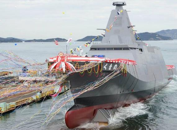 護衛艦 新型