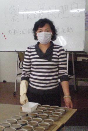 美女里長之手工皂 | PeoPo 公民新聞