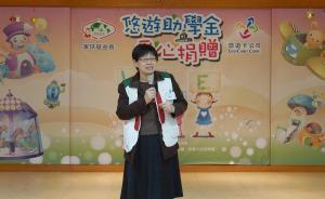 家扶基金會執行長何素秋感謝悠遊卡公司發起「悠遊助學金自動加值作公益」活動