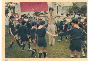 當年的幼童軍成年以後步入社會,或者因為到外地求學、工作、結婚等關係而離開,失散了