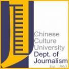 文化新聞台