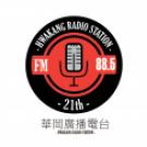 華岡廣播電台FM88.5