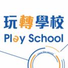 Pley School