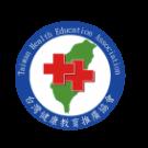 健康教育推廣協會