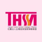 台灣居服策略聯盟