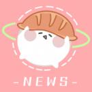 鮭魚NEWS