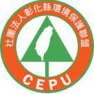 彰化縣環境保護聯盟